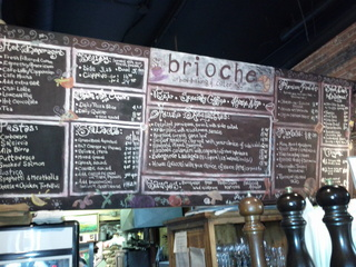 at brioche urban baking & catering03.jpg